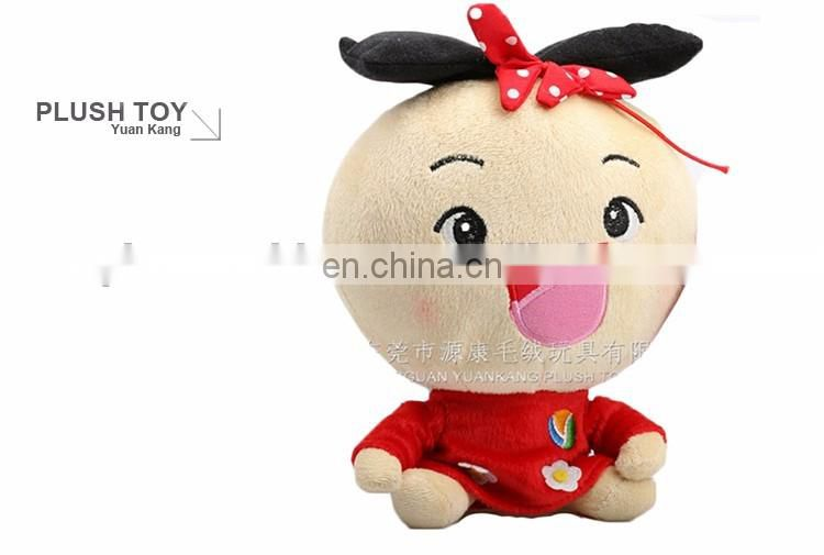 Cute plush stuffed soft doll lovely custom plush baby doll