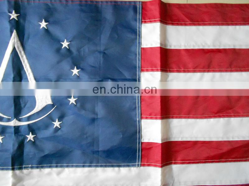 embroidery american flag