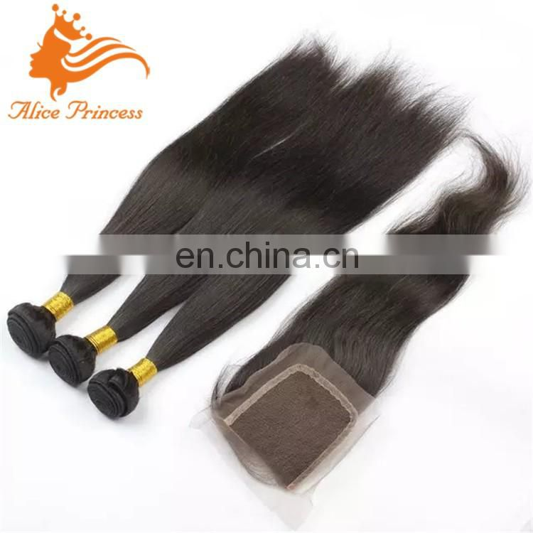 brazillian hair bundles with closure Straight Free Part lace closure with bundles Free sample