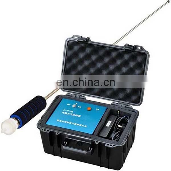 ZR-3510 Air pocket atmospheric sampler handheld air sampler