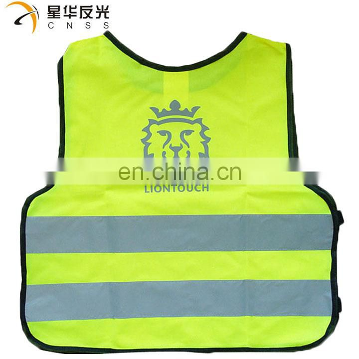CNSS fluorescent yellow high visibility children's reflective safety vest