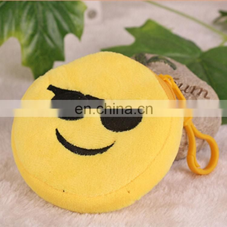 New popular design plush emoji wallet Souviners gift cute emoticon plush pocket money bag wholesale