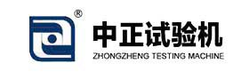 Jinan Zhongzheng Testing Machine Manufacturing Co,Ltd.
