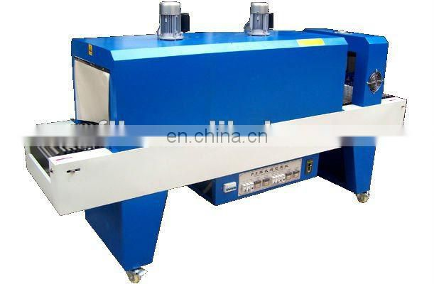 Automatic PE Film Shrink Packing Machine