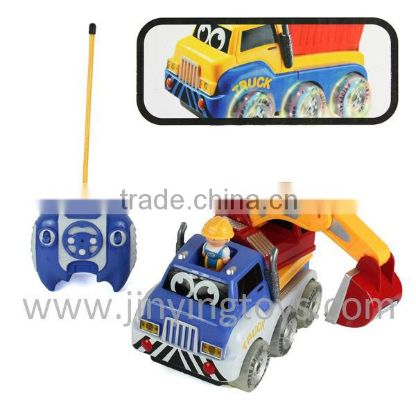 Most Popular good quality mini RC car for child