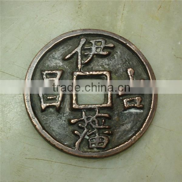 Chinese Ancient Brass Coin