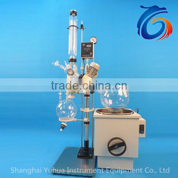 Laboratory Rotary Evaporator with Matched Equipment Oil Bath