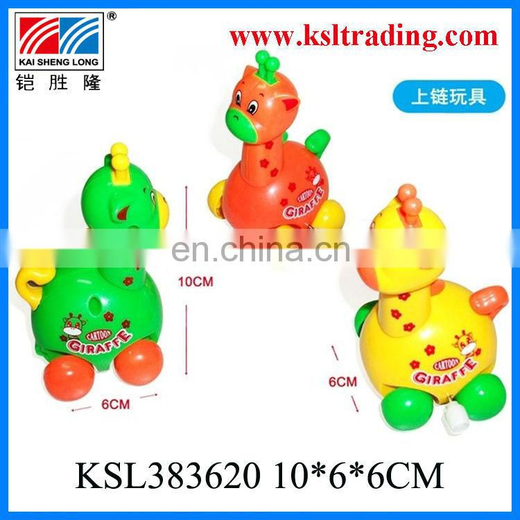 plastic wind up chicken for kids