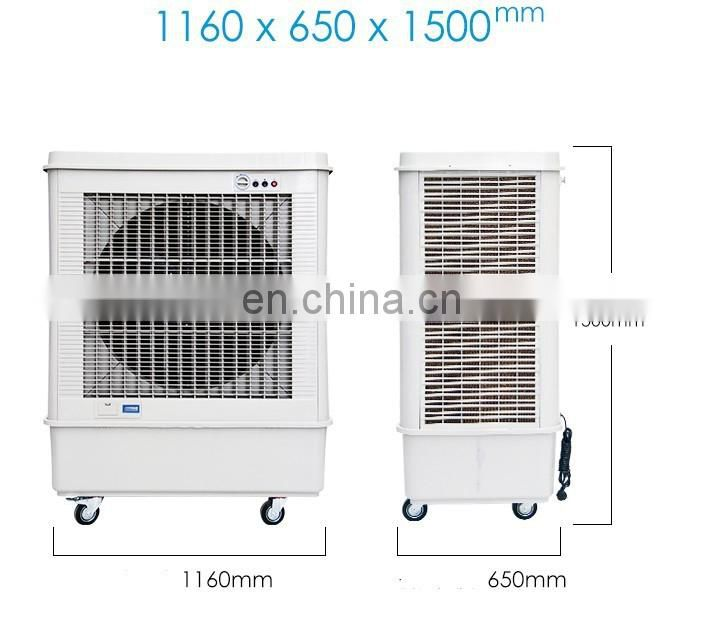 18000m3/Hr Industrial Cooling Fan Cold Water Evaporative Cooling Fan Air Conditioning Abanicos Ventiladores De Casa
