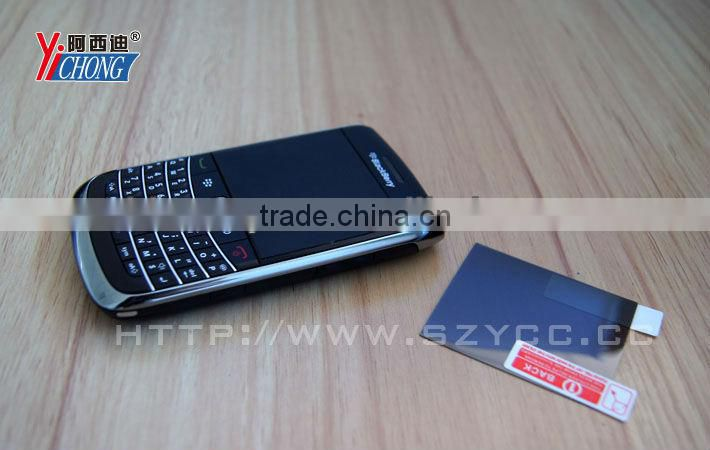 Privacy Mobile Phone Screen Protector For Blackberry 9700