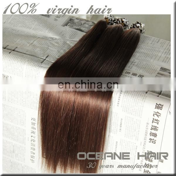 1g/s , 100s Top quality brazilian micro links ring loop wavy hair extension