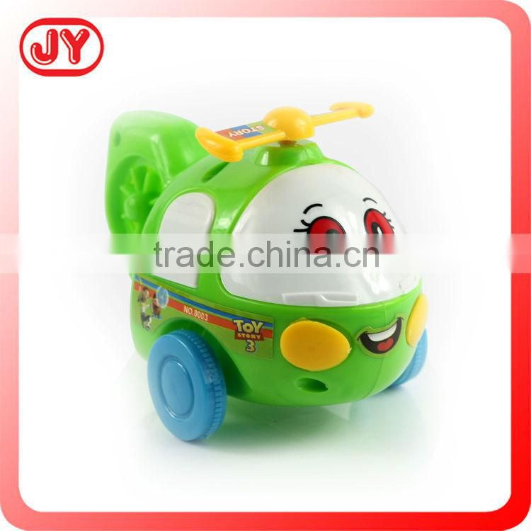 Children play toys pull string toys with EN71