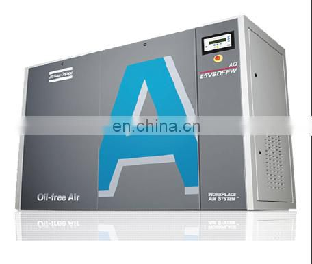 Oil Free Silent Air Compressor for air compressor