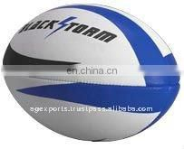 weighted rugby training ball