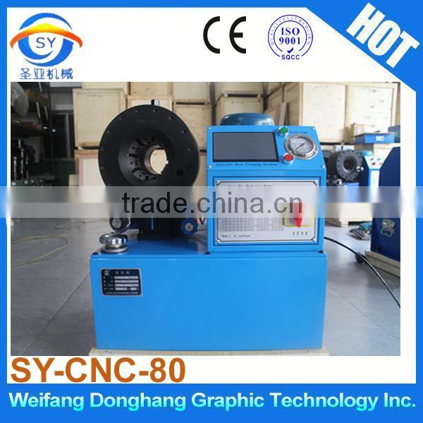 CE UL SY-CNC-80 10 set free dies hydraulic hose crimping machine