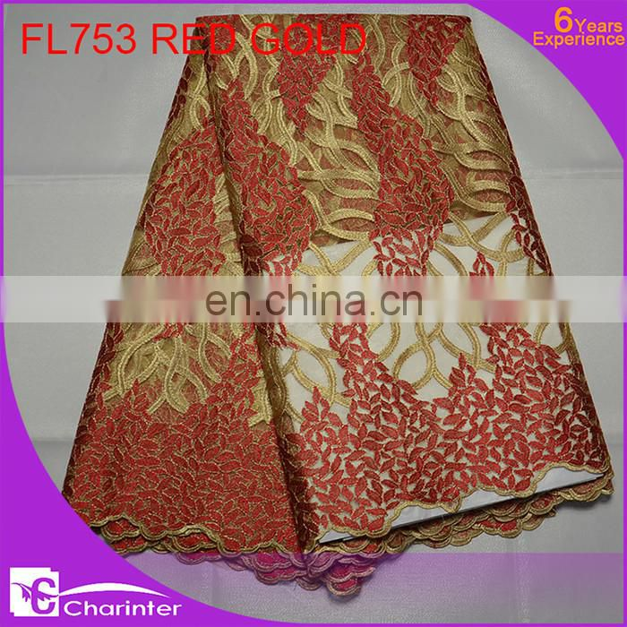women dress fashion lace fabric FL753 red gold