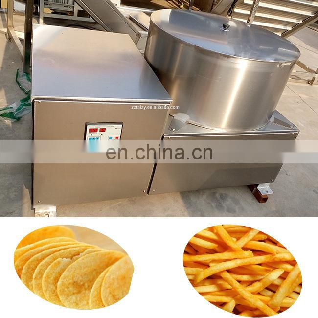 Stainless Steel vegetable dewatering machine potato chips dewatering machine for sale