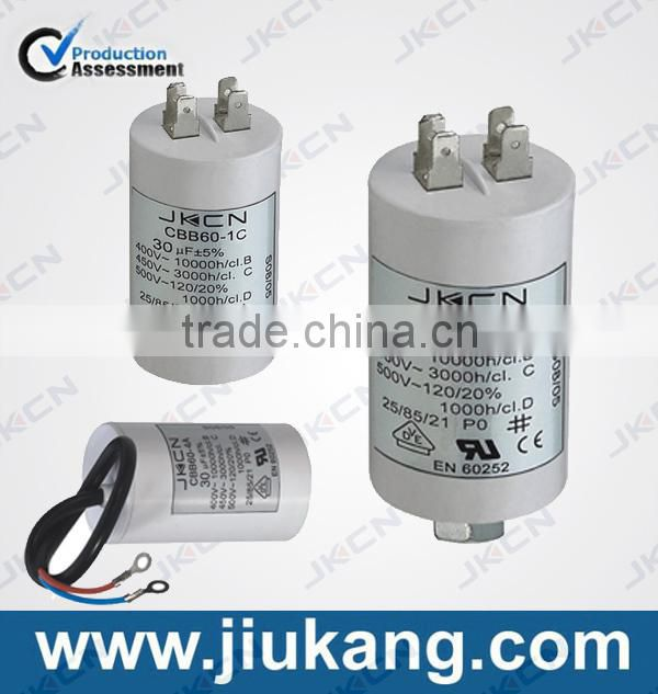 single phase 2hp electric motor capacitor CBB 60SH Capacitors 50/60hz