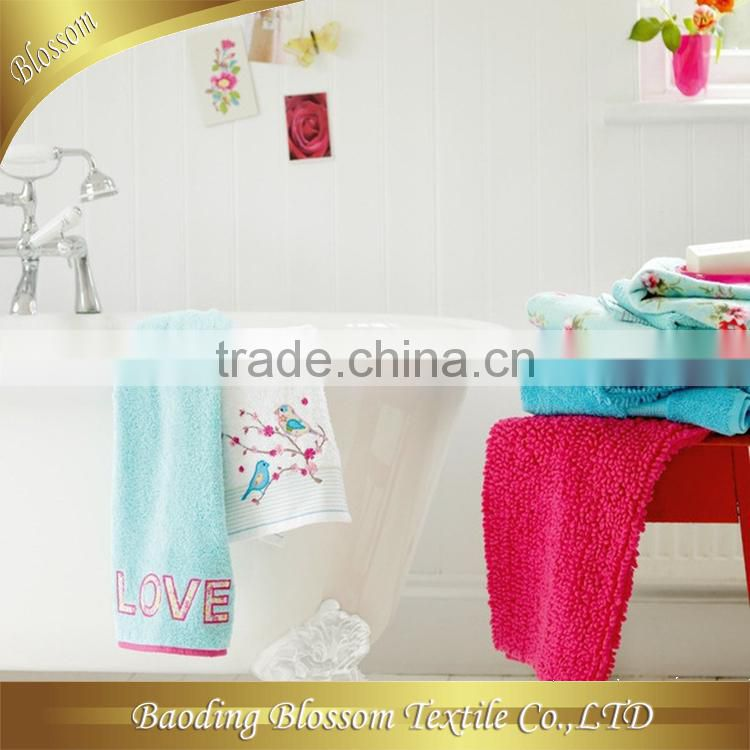 Embroidery Cotton Baby Bath Towel HRM Terry Kids Towel Blanket Gift Set Family Blanket