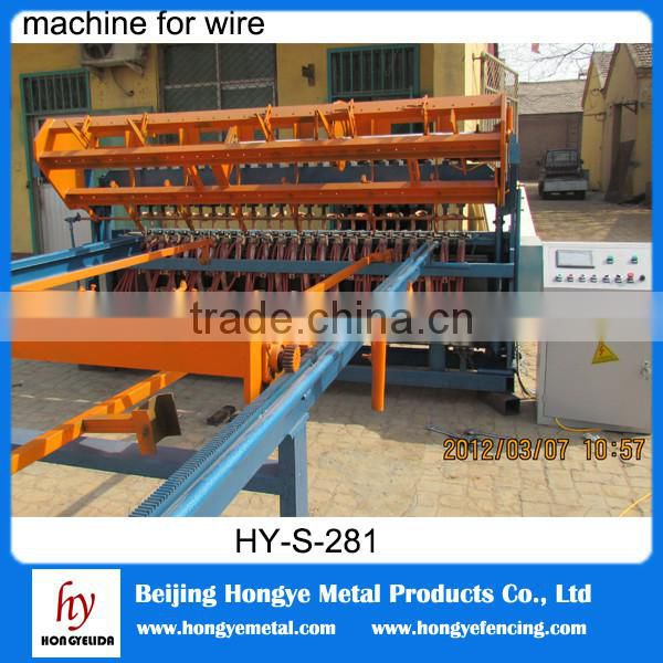 Bull block wire drawing machine