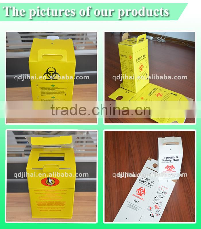 disposable paper products,disposable sharps box