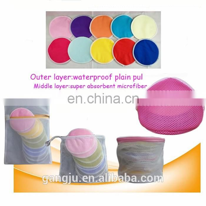 The most popular washable bamboo nursing pads Amazon supplier