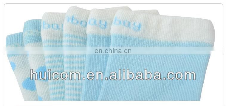 striped animal face jacquard tube organic cotton baby socks