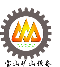 Baoshan mining equipment Co., Ltd., Shicheng County, Jiangxi