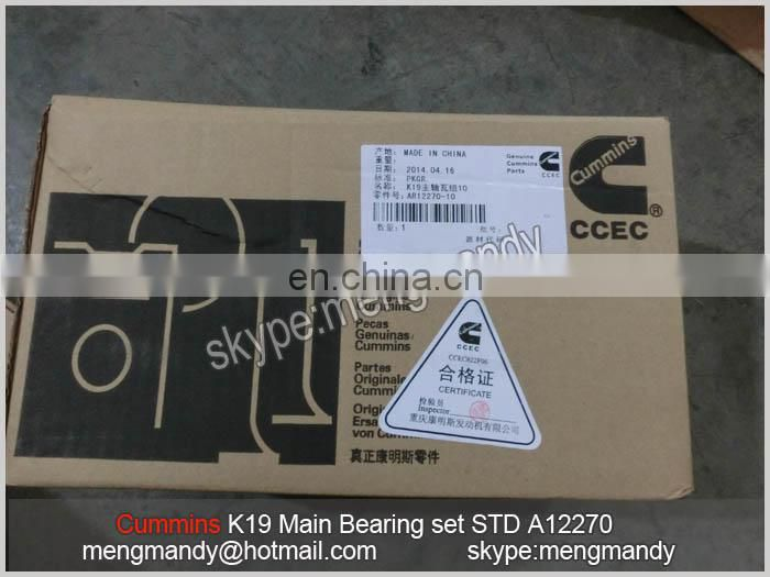 K19 AR12272 Shell, Main Bearing .020 For 0.50mm oversize