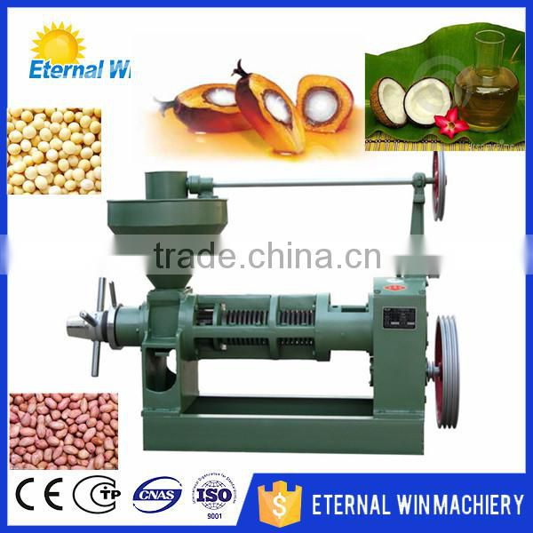 high oil extraction rate hemp oil extractor machine