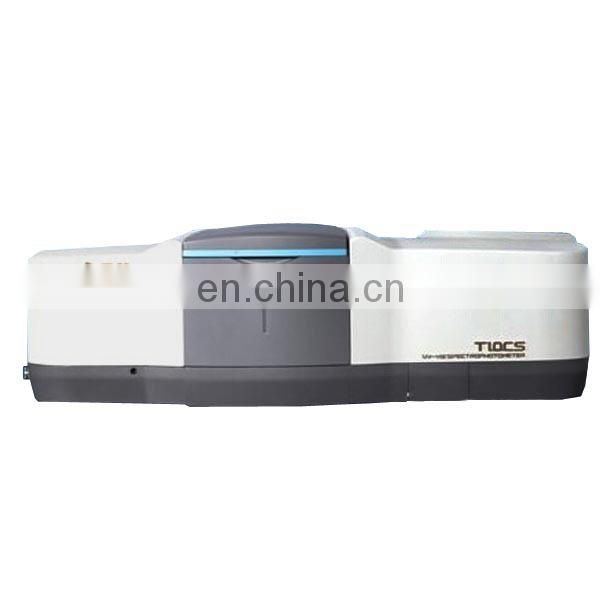 T9 series dual-beam UV-Vis spectrophotometer