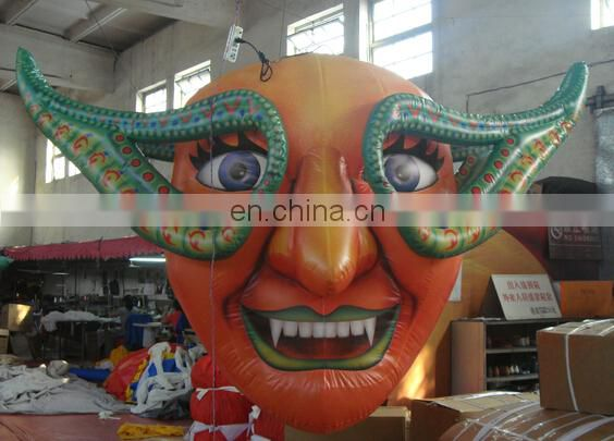 Customized Inflatable Gas Mask Replica for Holloween Decoration