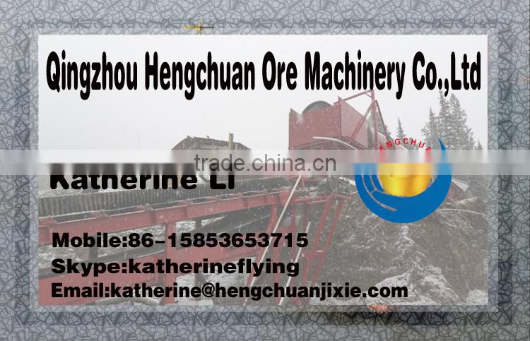 China Supplier Latest Technology Ore Benefication Plant Primary and Secondary Grinding Stage Ball Mill with Wet Process