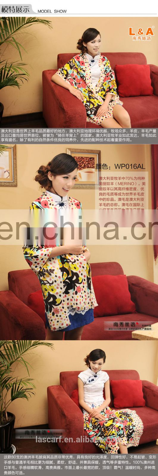 2015 fashion design wool air conditioning shawls(WP016CL)
