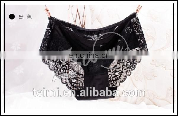 Womens One Smooth U Comfort Indulgence Satin with Lace Hipster Panty Sexy Women Underwear Model