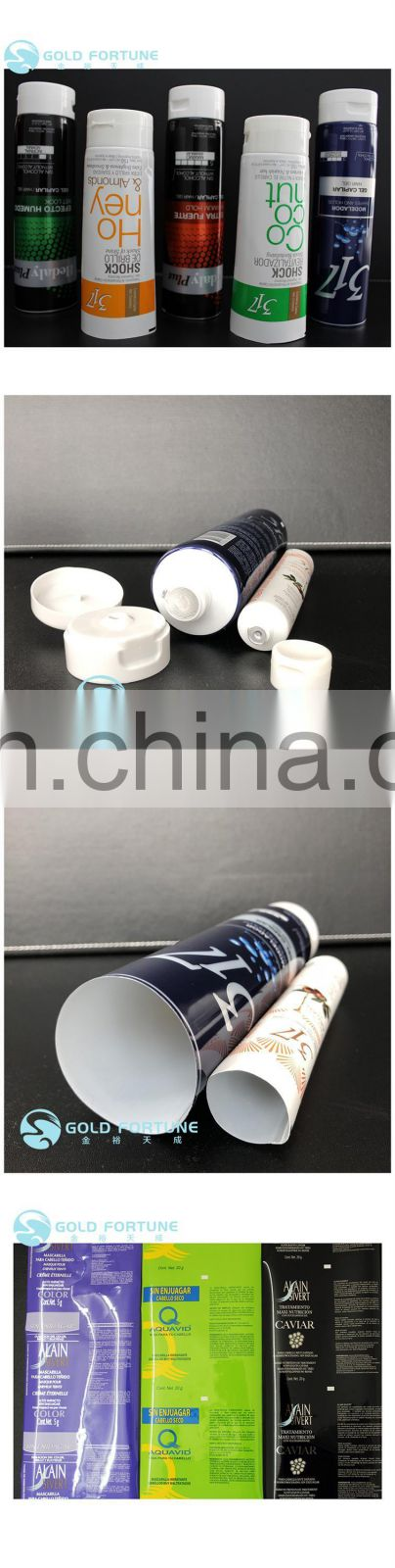 oval plastic tube screw cap cosmetic 50ml
