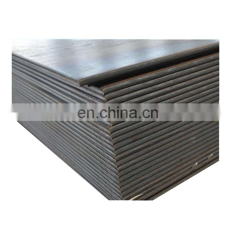 MS Carbon mild steel sheet and plate S235JR Q235B hot rolled