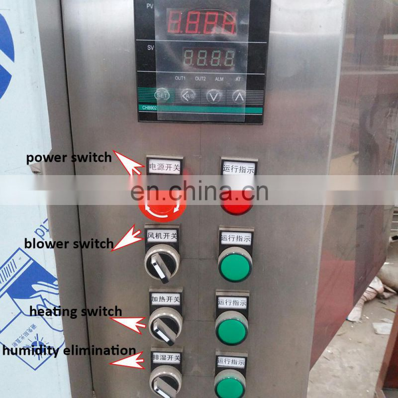 Hot Sale industrial food dehydrator/fruit drying machine