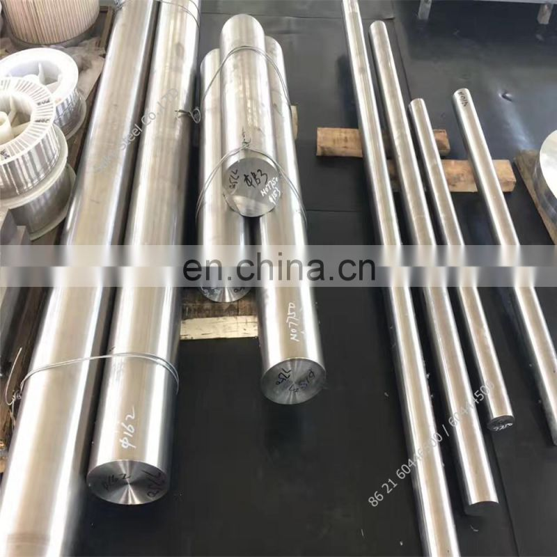 20mm stainless steel round bar 316L