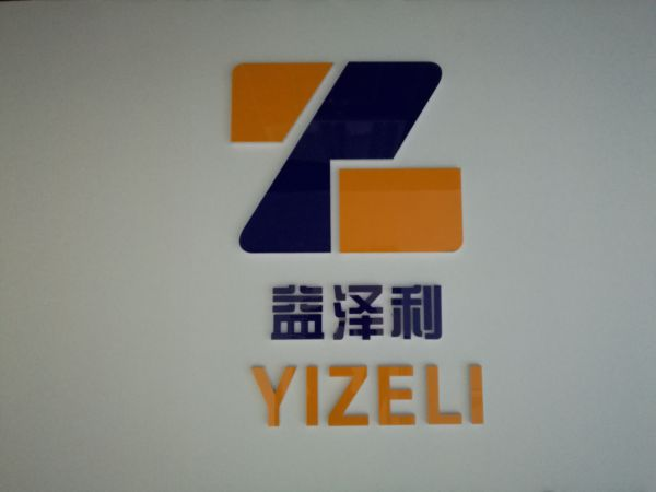 zhengzhou yizeli industrial co., ltd