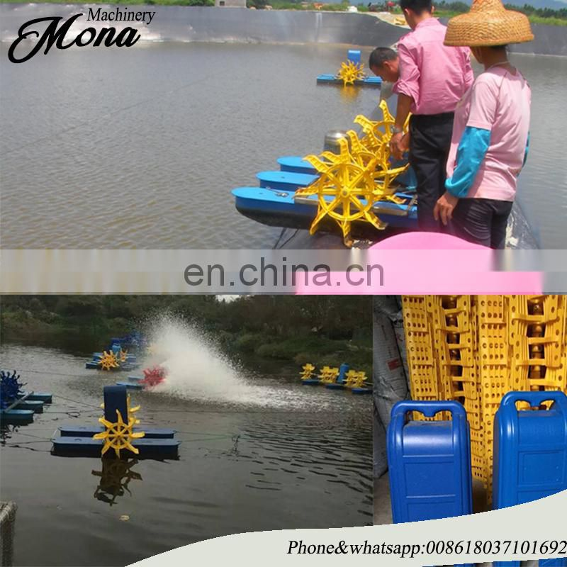 Fish Farming Pond Paddlewheel Aerator