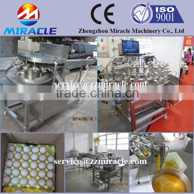 Automatic egg production line includes egg washing/drying egg/breaker&separating machine with liquid egg pasteurizer machine