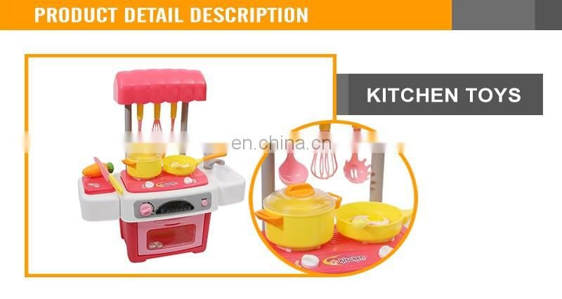Battery Operated Toy Kitchen Toy Set With Light And Music