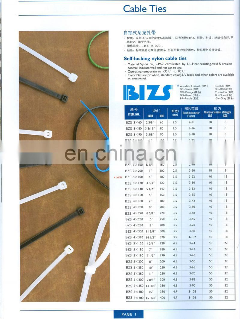 Self locking cable ties 12*750mm