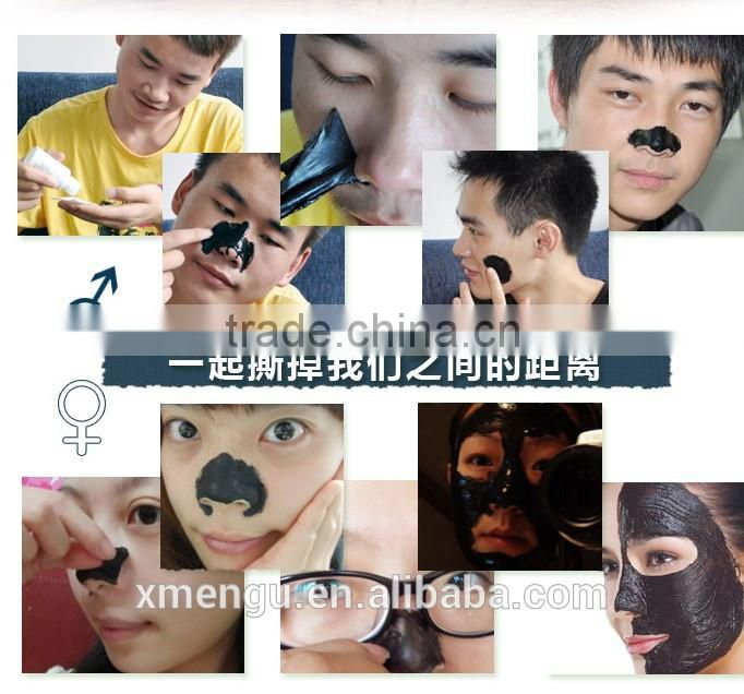 PIL'ATEN Nose Skin Whitening Facial Mask Peel Off Mask 5pcs/box