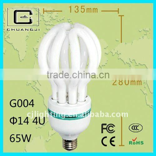 G004 durable advance quality super-brightness energy saving lotus energy efficient bulb