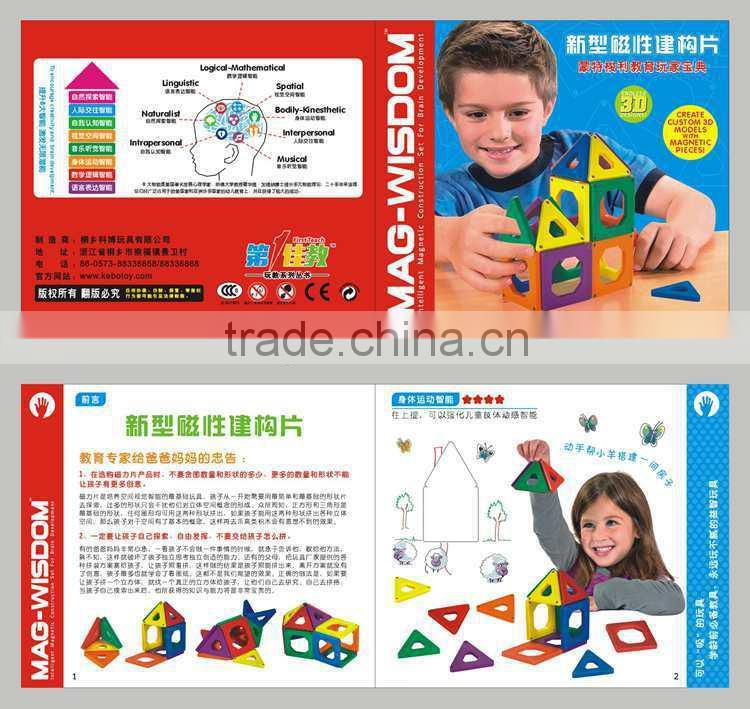 MAG-WISDOM magnetic toys for age 3+ children