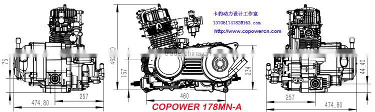 150cc atv with gy6 engine,200cc atv engine parts,atv engine mount,2 Chinese ATV Ignition Switch