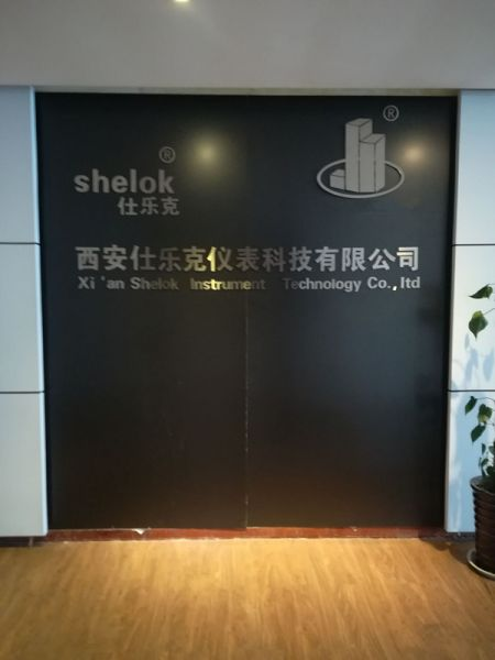 Xi`an Shelok Instrument Technology Co., Ltd