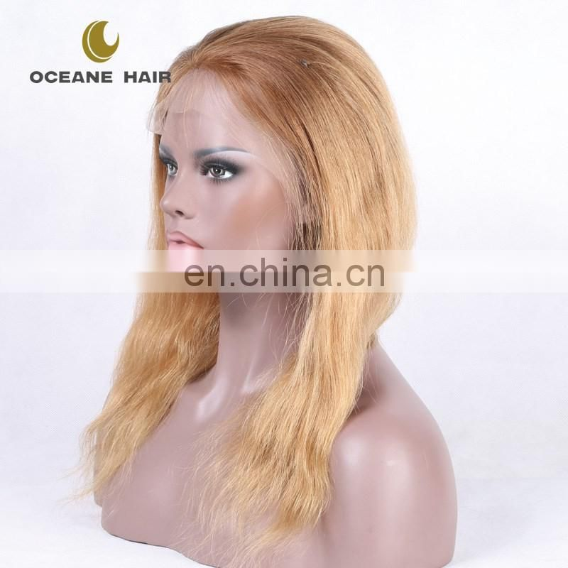 thick soft Hot style 2016 new cheap price factory price wholesale full lace wig human hair